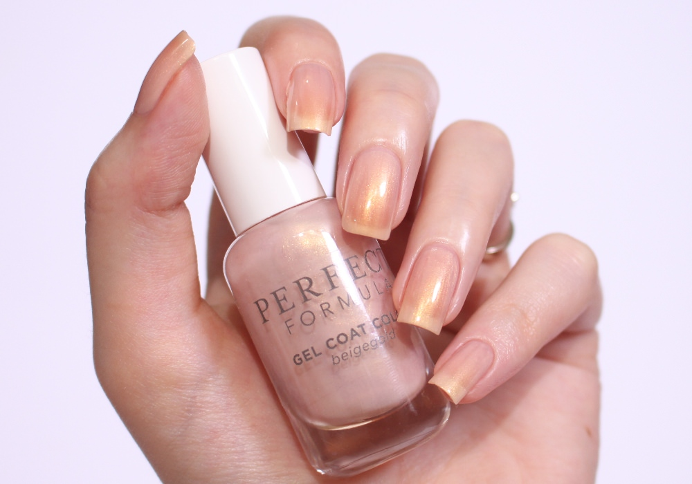 PERFECT FORMULA Gel Coat Color Beigegold Swatch